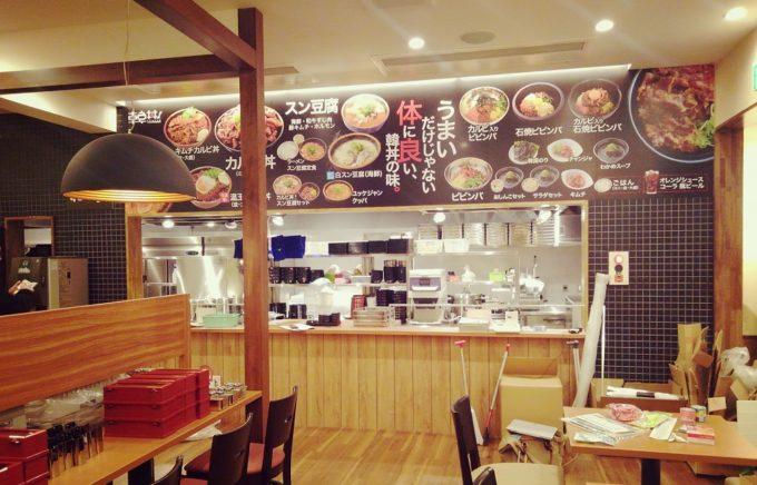 【新店情報】京都発!カルビ丼とスン豆腐専門店『韓丼』が町田に上陸!
