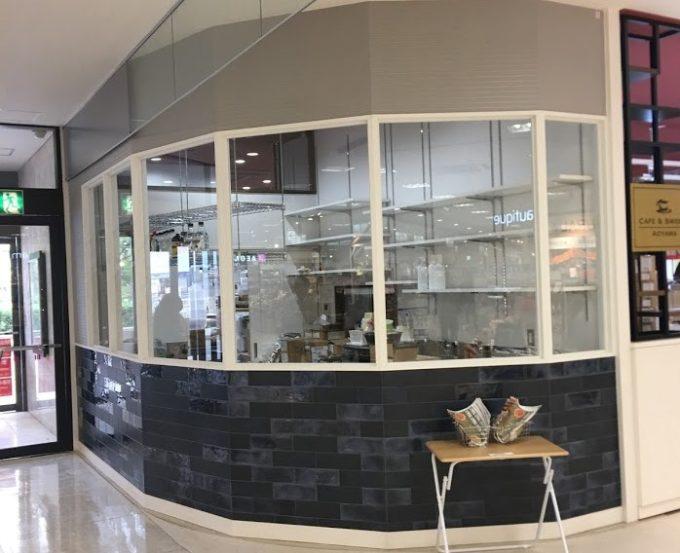 イオンスタイル新百合ヶ丘に『青山カフェ』がオープン!タルトとパンケーキが大人気