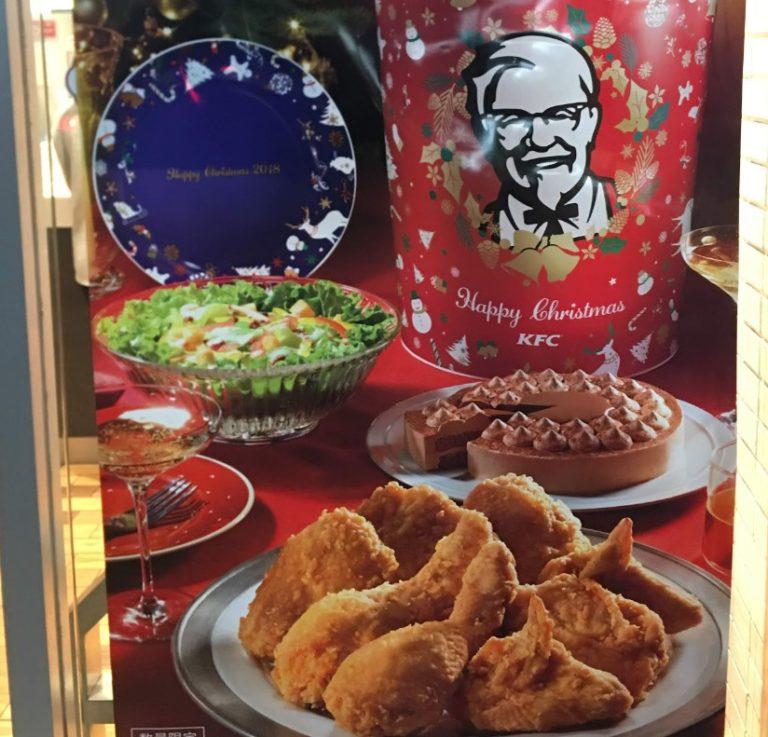 ケンタッキーでクリスマスバーレルの受付を開始!KFC百合ヶ丘店へいそげ