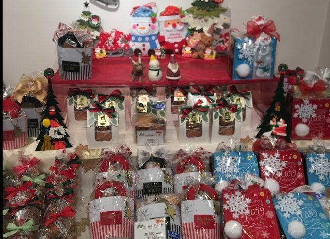 百合ヶ丘の洋菓子店『ニコラス』が2018クリスマスケーキの予約受付開始!