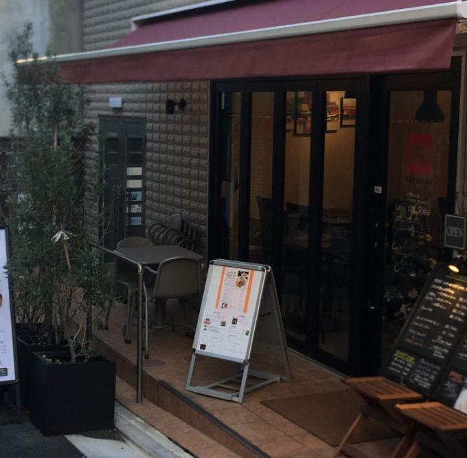 川崎フロンターレの試合を大画面で観戦できるCafe Bar Lirio(カフェバー リリオ)