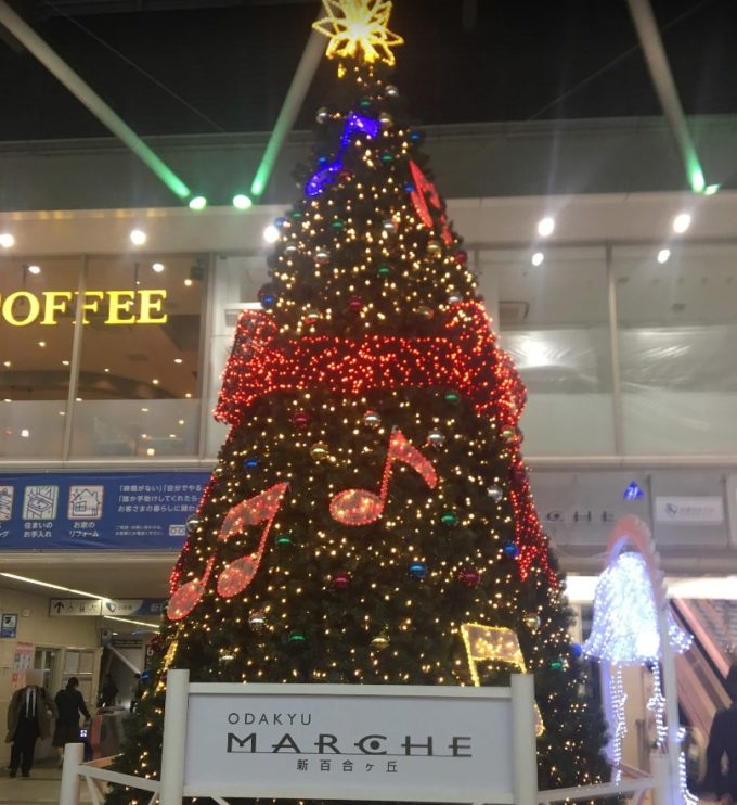 新百合ヶ丘のクリスマスイルミネーション
