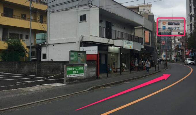 【新店オープン】百合ヶ丘駅前 持ち帰り寿司 Kuru Kuru(クルクル)