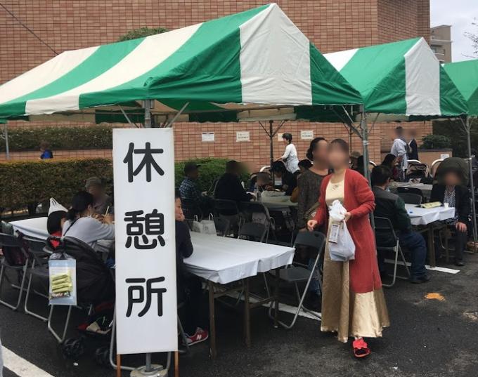 あさお区民祭り2018